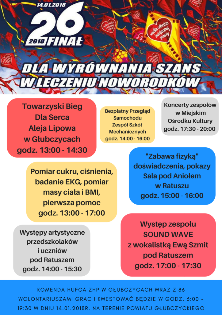 WOSP 2018-new.png